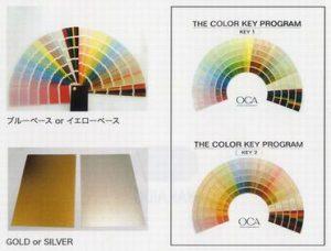 カラーアドバイス画像