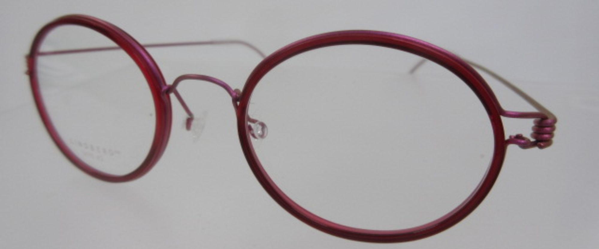 メガネの和諧堂